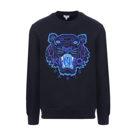 'Holiday Capsule' Tiger Sweatshirt
